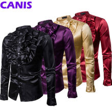 Autumn New Fashion Mens Slim Fit Frill Ruffle Stand Collar S