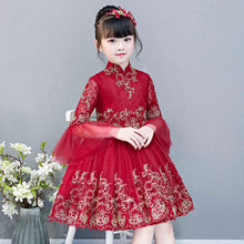Chinese Wind Children Girls Model Show Catwalk Birthday Wedding Party  Embroidery Flowers Lace Dress Kids Teens Christmas Dress 6f65a955ab65