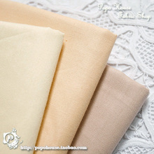 150x50cm twill Pure cotton cloth manual DIY background skin solid color Tan system fabric Manual