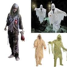 1 шт., костюмы на Хэллоуин для взрослых, зомби, Мумия, маскарадная одежда, жуткое нарядное платье