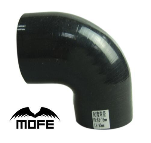 MOFE 51mm/57mm/63mm/76mm/90 Degree Elbow Silicone Rubber Joiner Bend/2 inch/2.5 inch/3 inch silicone intercooler coolant hose