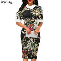 2117c13362ae2 Oxiuly Womens Summer Elegant Vintage Pinup Retro Rockabilly Sexy Deep V  Back Ruched Party Bodycon Sheath Wiggle Pencil Dress