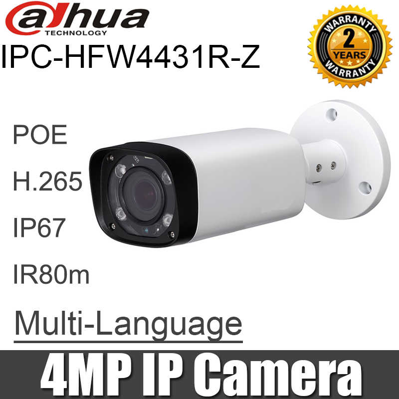 Dahua 4MP Ip Camera IPC-HFW4431R-Z Vervangen IPC-HFW4300R-Z 2.7 Mm ~ 12 Mm Lens Netwerk Camera Ir Poe Cctv Camera HFW4431R-Z oem