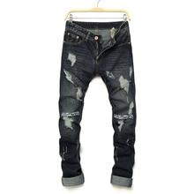 High Quality drawstring font b Jeans b font Homme Black Slim Denim Trousers Male Solid Straight
