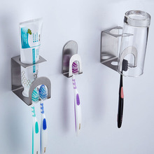 Wall Mounted Toothpaste Self Adhesive Accessories Toothbrush Holder Mug Bathroom Multi-Purpose Holes Stainless Steel