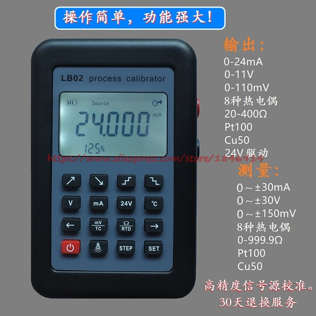 Free shipping LB02 4 20mA signal generator 0 10V mV thermocouple current meter calibration signal source
