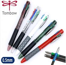 TUNACOCO 3/4 colors 0.7MM roller ball TOMBOW ballpoint  pen Japanese stationery BC-FRL office school supplies bb1710140