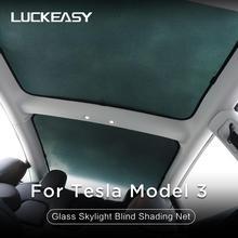 LUCKEASY для Tesla модель 3 стекло для крыши, Солнцезащитный автомобиль Skylight слепой сетка