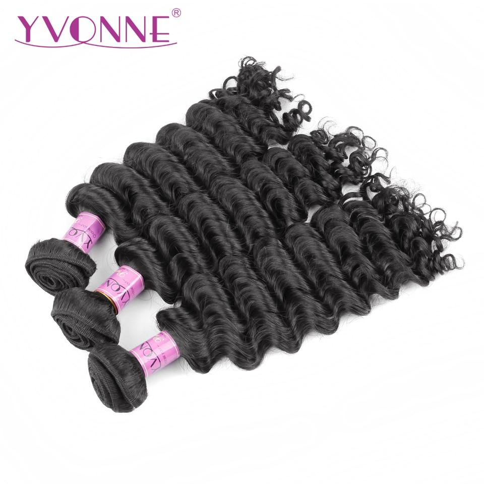 YVONNE Brazilian Deep Wave Virgin Hair 1/3 Piece Natural Color Human Hair Weave Bundles
