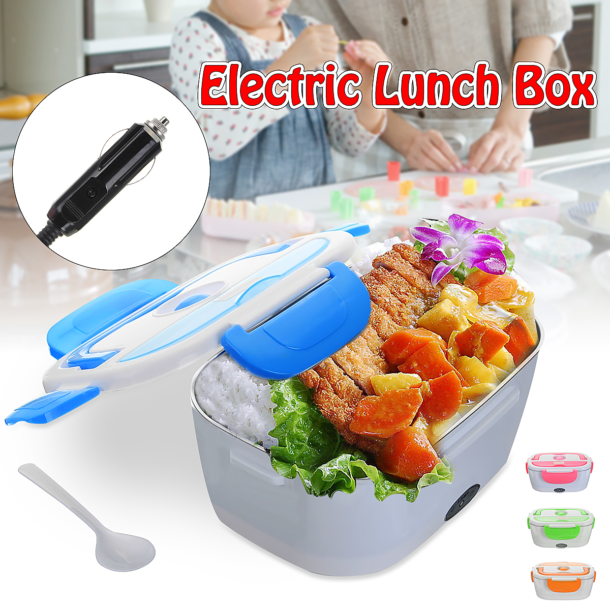 цена на 12V 1.5L Portable Car Truck Electric Heating Lunch Box Food Warm Heater Storage Container