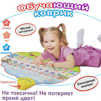 Russian Alphabet Baby Play Mat Nice Music Animal Sounds Educational Learning Baby Toy Playmat Carpet Gift