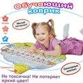 Russa Alfabeto Esteira Do Jogo Do Bebê Bebê Engatinhando Tapete Música Sons de Animais Aprendizagem Educacional Brinquedo Jogos Playmat Tapete Tapete Bebê