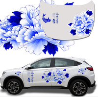 A Set Blue And White Porcelain Peony Luxury Car Body Sides Hood Sticker Sports Racing Decals Decoration Fit For All Auto Models