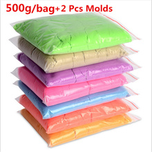 500g Hot Sale Gift DIY Beach  Sand toxic free and safe Children Toys Halloween, Christmas Gift