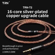 Cable equilibrado TRN de 16 núcleos Chapado en plata, 2,5/3,5/4,4mm a 0,75 0,78, 2 pines/conector mmcx, Cable de actualización Hifi para TRN V80/KZ/TFZ