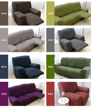 цены Four Seasons elastic Futie all - inclusive multi - functional non - slip dust cover elastic sofa cover