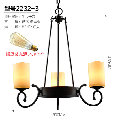 The Original New Shadow Loft American Nordic Retro Dining Room Lamp Chandelier Round Iron Bar