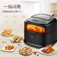 Liwen KZ D8000B 2018 Household Intelligent Air Fryer No Fumes High Capacity Fries Multifunction Oven