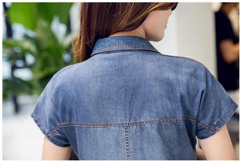 Офисные 2019 платье из джинсовой ткани плюс Размеры женская одежда синие джинсы платья женские офисные Свободные летнее платье Femininos Y67