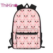 Thikin Cute piggy Animals Students School Bag  Teens Backpack Big Capacity Supplies Package Shoulder Women Mochila