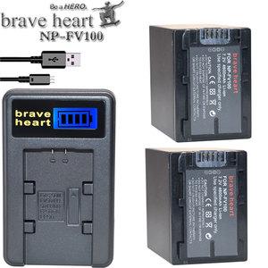 bateria NP FV100 NP-FV100 FV100 Battery Batteries for Sony NP-FV30 NP-FV50 NP-FV70 SX83E SX63E FDR-AX100E AX100E HDR camera