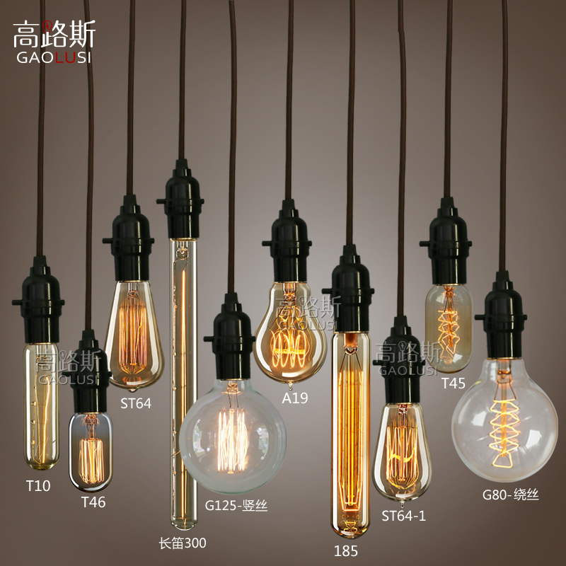 A set of edison vintage led iron and copper lamp e27 for Ampoule suspension luminaire