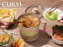 CUKYI Mini Electric Pans Dormitory electric cooker Automatic power-off Portable 220V 600W Multifunctional Heat Pots hot pot