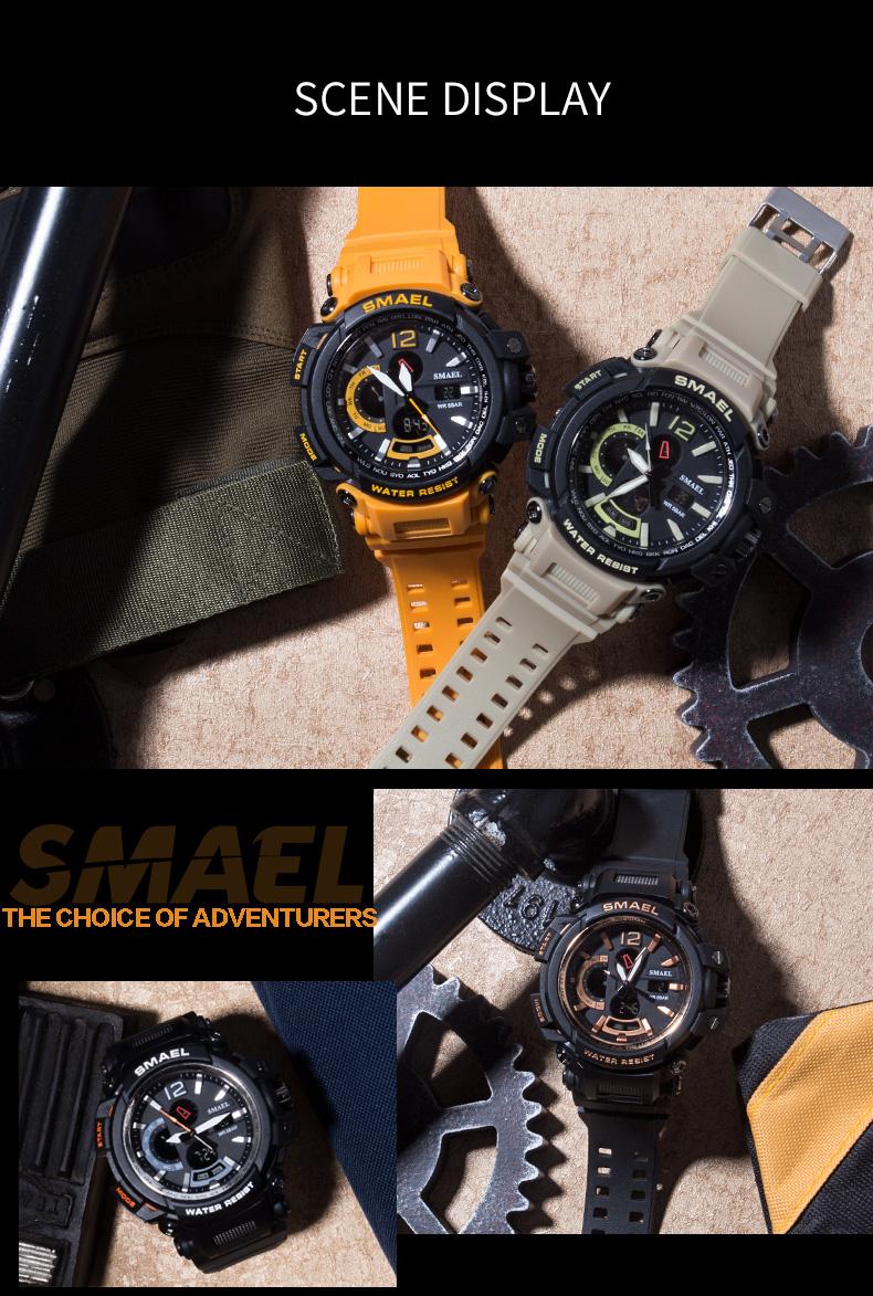 8 military digital watch