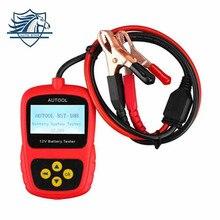 Hot sprzedaż oryginalny auto tester baterii autool bst100 bst-100 tester tester baterii 12 v akumulatora samochodowego bst 100 szybka wysyłka