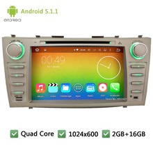 Quad core WIFI FM BT 2Din 8″ Android 5.1.1 1024*600 Car DVD Player Radio PC Audio Stereo Screen GPS For  TOYOTA CAMRY 2007-2011