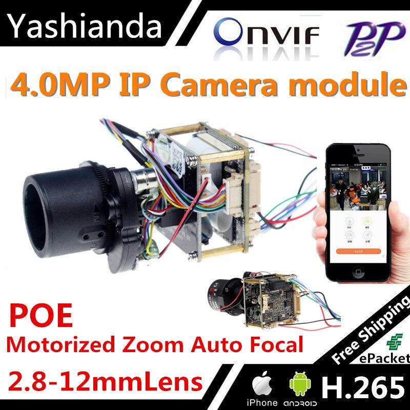 """bilder für H.265/H.264 IPC Vario Motorisierte Zoom-objektiv 4MP HD 1/3 """"SONY CMOS Hi3516D Cctv-ip-kamera-modul + 2,8-12mm Zoomobjektiv"""