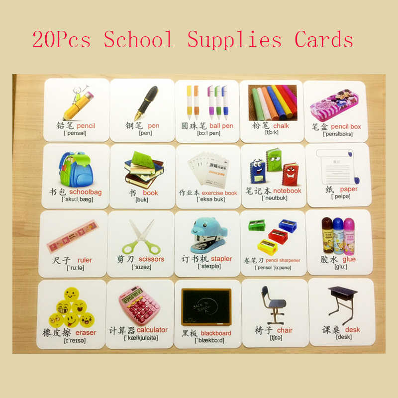 Baby Learning English School Supplies Cards Matching Game Toys 3D Card Baby  Learning Cards Intelligence Children Educatioanl Toy