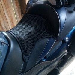 Anti slip pokrycie siedzenia oddychająca uniwersalny motocykl wymiana 3D tkanina z siatki krem do opalania Pad|Pokrowce na siedzenia|   -