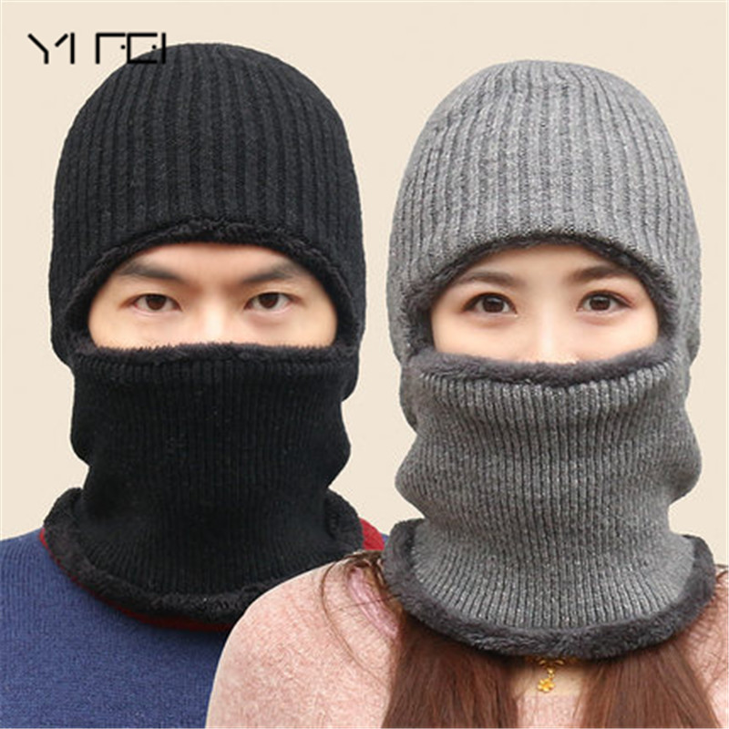 YIFEI Latest Hot Selling multi functional knit cap Balaclava mask winter wool Hats adult men and women beanies thick mask mulinsen latest lifestyle 2017 autumn winter men