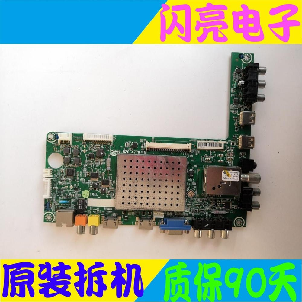 Audio & Video Replacement Parts Main Board Power Board Circuit Logic Board Constant Current Board Led 50k310x3d Motherboard Rsag7.820.4779 Screen V500hk1-ls5 Consumer Electronics