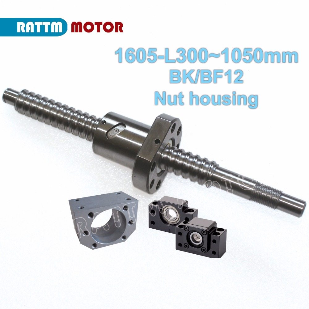SFU1605 Ballscrew L300mm/ 500mm/ 600mm /800mm/1050mm End machined & Ball nut & BK/BF12 End Support & Nut housing for CNC Router