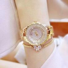 Rhinestone Viste el Reloj de Cristal Llena de Diamantes de Lujo de Las Mujeres Reloj de Mujer de Cuarzo