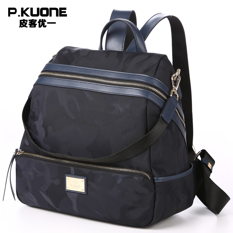 P.KUONE Brand Design Camouflage School Backpack Men Feminine School Backpack Bag Male Schoolbag Travel Back Pack Bag sac a dos foru design 600d fashion backpack brand design school book bag polyester bag men computer packsack swiss outsports backpacks