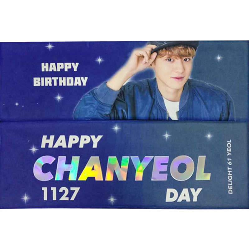 Customized Double Sided Printed Cheering laser Paper kpop
