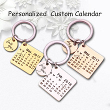 Personalized Calendar Keychain Hand Carved Calendar Highlighted with Heart Date Keyring Stainless Steel Private Custom Brelok