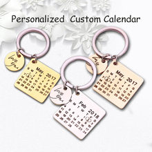Personalized Calendar Keychain Hand Carved Calendar Highlighted with Heart Date Keyring Stainless Steel Private Custom Brelok(China)