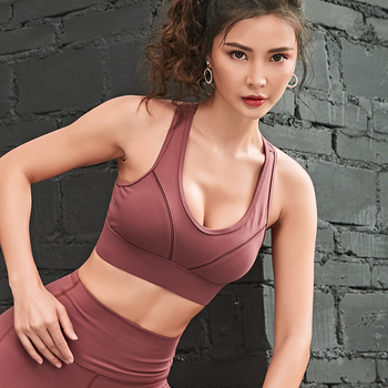 Woman Yoga Sports Bra Push Up Running Sport Top Shockproof Breathable Gym Fitness High Stretch 6