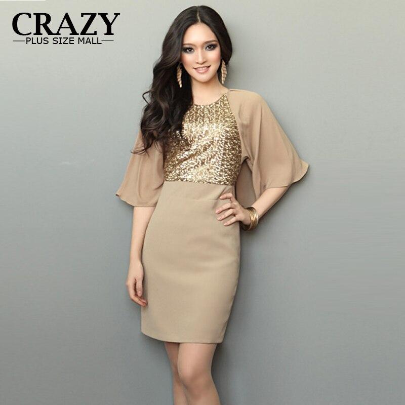 Платье с рукавом крыло фото