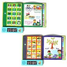Многофункциональная детская обучающая машина арабский язык мусульманская сенсорная книга для чтения электронные обучающие детские развивающие игрушки