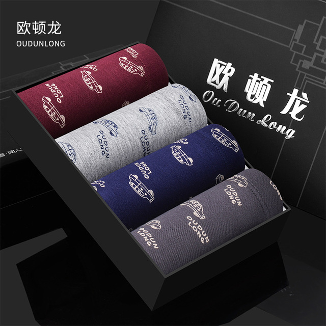 4pcs/lot Male panties boxers panties shorts man boxer comfortable breathable men's underwear pants modal odl 4XL 5XL