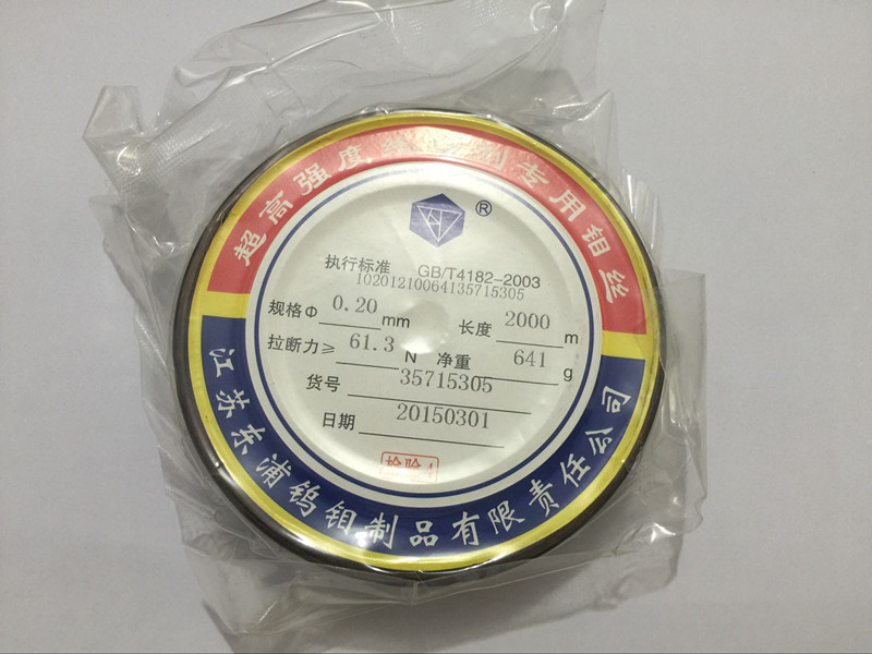 0 2mm 2000m Molybdenum Wire For EDM Wire Cutting Machine