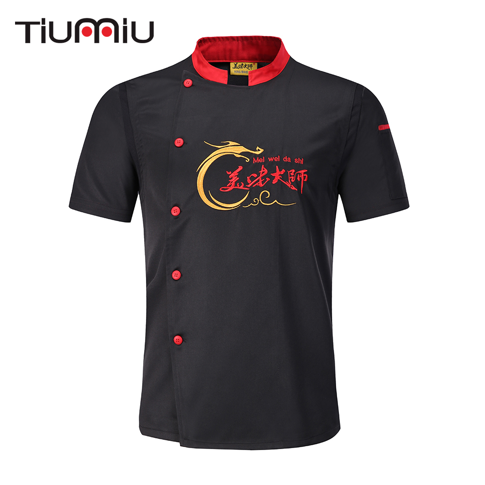 Summer Kitchen Jacket Catering Bakery Chef Uniforms Short-sleeves Double Breasted Breathable Chef Jacket Waiter Uniform Overalls