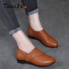 New anti-skid leather flat bottom shoes, cowhide pointy soft comfortable womens singles shoes
