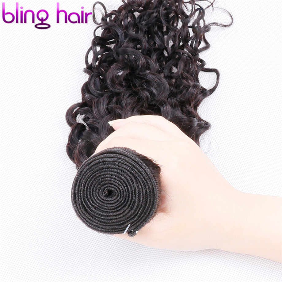 "Bling Rambut Gelombang Air Bundel Rambut Brasil Rambut Menenun 100% Remy Rambut Manusia Ekstensi Alami Warna 8-24 ""Gratis Pengiriman"