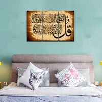 HD Printing Arabic Calligraphy Islamic Wall Art 3 Piece Canvas Abstract Wall Art Abstract Oil Paintings Modern Pictures for Home